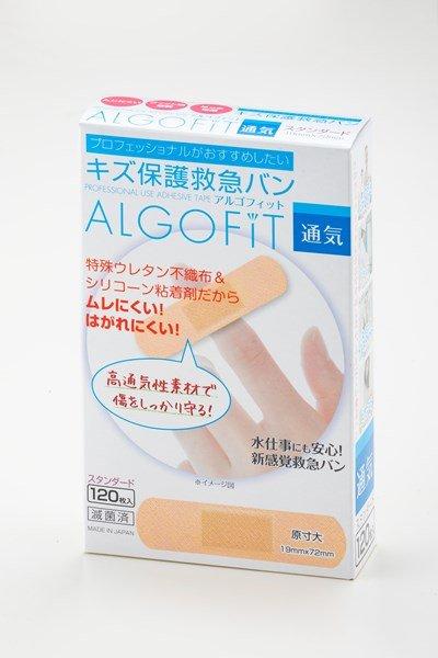 画像1: アルゴフィット 通気 スタンダードサイズ 120枚入り (1)